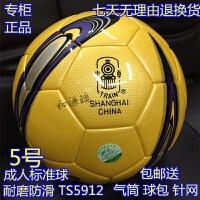 足球 5号球比赛训练4号中小学生3号儿童足球宝宝