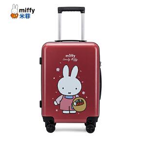 米菲2018年新年红色万向轮男女通用带锁旅行箱韩版小清新拉杆箱20寸密码登机箱