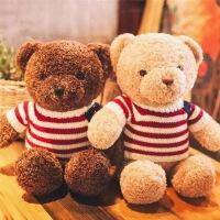 抱抱熊布娃娃婚庆生日礼物玩偶熊小熊公仔毛绒玩具熊送女友