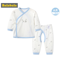 巴拉巴拉男童套装新款儿童秋装两件套婴儿睡衣家居服宝宝衣服