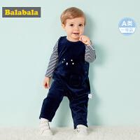 【3折价:80.7】巴拉巴拉童装婴儿秋装男新款男童套装两件套宝宝长袖T恤女童