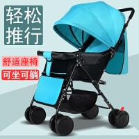 折叠宝宝儿童简易新生儿手推车可躺可坐便携式轻便伞车婴儿推车