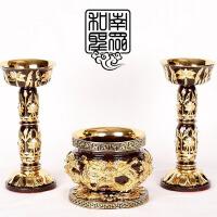20180710064105262佛教用品佛堂供具纯铜浮雕双龙戏珠立香炉莲花烛台油灯佛具整套