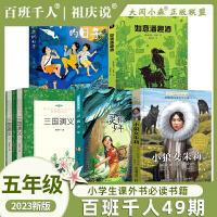超级记忆术 最强大脑 思维导图 思维风暴 逆转思维 全5册思维训练提升记忆力生活中的博弈论原理大全博弈论与信息经济学冲突