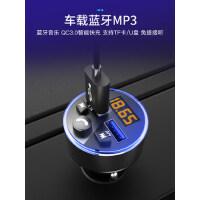 车载蓝牙mp3点烟器多功能播放器5.0无损汽车蓝牙接收器车用播放器