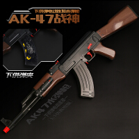 绝地求生AK47下供弹水弹枪电动连发步枪吃鸡模型儿童玩具抢
