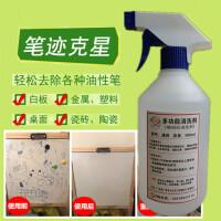 大理石清洁剂厨房台面人造大理石地面油墨清洗剂强力去污