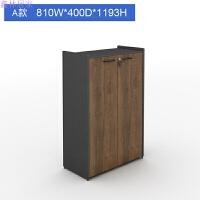 木质组合办公文件柜现代简约带锁资料收纳柜子办公室家具隔断矮柜 A款 810W*400D*1193H 18mm