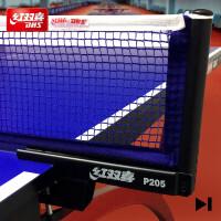 乒乓球网架(带乒网)三强乒乓球网架 兵乓球网架含网