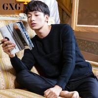 【GXG过年不打烊】GXG男装 春季男士时尚都市流行修身毛衣长袖圆领针织衫套头毛衫男