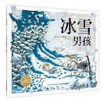 海豚绘本花园:冰雪男孩(平装)