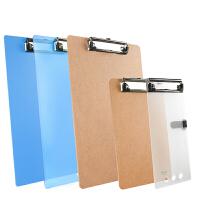 创易文件夹板夹A4/A5写字垫板夹纸板文具夹板菜单木板夹书写办公用品