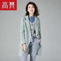 高梵简约纯色冬羊毛大衣女 新款纯色简洁中长款双面呢大衣女