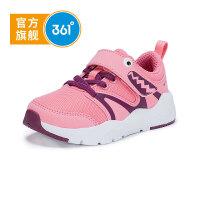 【1件3折到手价:77.7】361度童鞋 女小童休闲鞋冬季儿童运动鞋防滑新款鞋子 N81844801