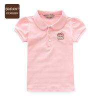 【尾品汇大促】binpaw女童短袖T恤 夏装2018新款时尚英伦学院风半袖翻领体恤上衣