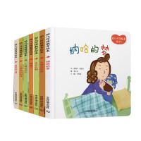 幼儿环保教育绘本七册精装 《小猫流浪记》《一片美丽的森林》《纳哈的梦》《生日礼物》《去哪找新家》《有用的垃圾》《睡着了》