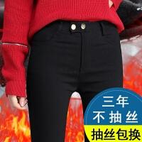 加长高腰加绒打底裤女外穿新款韩版棉裤女冬加厚黑色裤子冬季