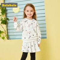 巴拉巴拉女童秋装2018新款时髦套装儿童两件套小童宝宝上衣裤子潮