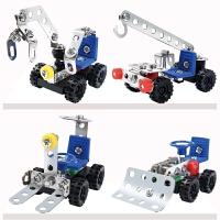 【支持礼品卡】】儿童积木拼装玩具益智6-7-8-10岁男孩子可拆装螺母组合金属工程车w4f