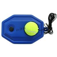 网球训练底座单人网球练习器带绳网球训练器