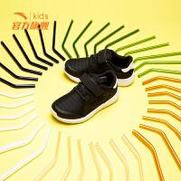 【3折价65.7】安踏童鞋 小童鞋跑步鞋2019春季新款男童跑步鞋软底儿童运动鞋