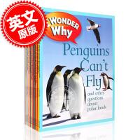 现货 十万个为什么 I wonder why 英文原版 我想知道为什么 20本套装 百科全书