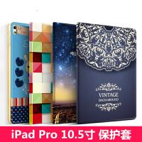 苹果ipad pro10.5保护套ipad10.5寸皮套 全包防摔苹果平板电脑保护壳 卡通外壳支架 智能休眠唤醒