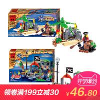 启蒙拼装积木玩具拼插塑料模型6-10岁儿童益智玩具海盗系列共2盒