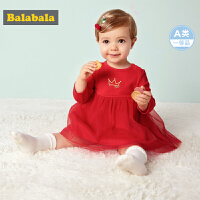 巴拉巴拉新生儿婴儿连体衣哈衣宝宝包屁衣秋装女公主风网纱连衣裙