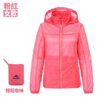 户外皮肤风衣空调衫开衫春夏季运动皮肤风衣 粉红色 S/160