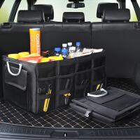 汽车后备箱收纳箱车载储物箱车内车用整理箱杂物箱子尾箱后背箱置物箱