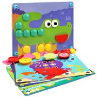 特宝儿 蘑菇钉益智玩具幼儿园4-6岁女孩拼图儿童智力开发玩具早教130895