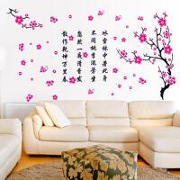 中国风墙贴画客厅卧室电视背景墙房间装饰品墙纸自粘新年装饰贴纸