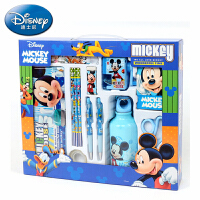 Disney/迪士尼 Z6014豪华礼盒/蓝色 带金属水杯小学生学习文具套装幼儿园大礼包六一生日圣诞新年礼物礼品儿童