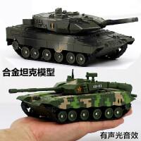 中国T99式主战坦克合金车模型M1A2履带式豹2坦克战车模型声光玩具