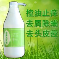 硫磺去螨虫洗发水脂溢性头螨去屑止痒除螨虫剪发虫洗头膏乳膏软膏 300mL