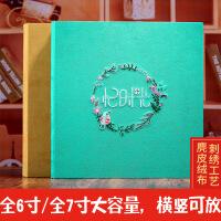 刺绣相册本情侣插页式家庭影集6寸成长纪念册7寸六七寸4r创意相簿