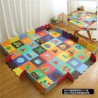 儿童泡沫拼图地垫加厚宝宝爬行垫卧室拼接卡通婴儿爬爬垫SN2711