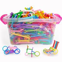 儿童玩具聪明积木玩具棒塑料拼装插男孩女2-3-6周岁7-10益智园幼