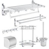 贝乐卫浴BALLEE G53-6免打孔浴室毛巾杆挂件套装卫生间六件套太空铝