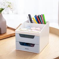 得力多功能笔筒 8900 8901桌面文具化妆品整理盒抽屉式收纳盒