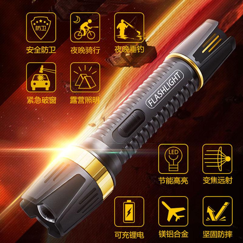 6800型户外高压电击器 防身电棒 远射手电 防身用品 防身器材 防身武器 充电筒电器 防狼居家防护多功能手电筒 便携电