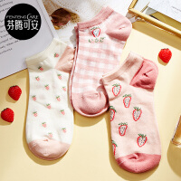 【 直降价:23元】【叠券超省】芬腾【俏皮草莓】3双装短袜女甜美卡通印花透气舒适精梳棉袜子女女袜