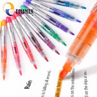 白雪  荧光笔标记记号笔彩色糖果色萤光银光莹光笔粗划重点学生用一套装