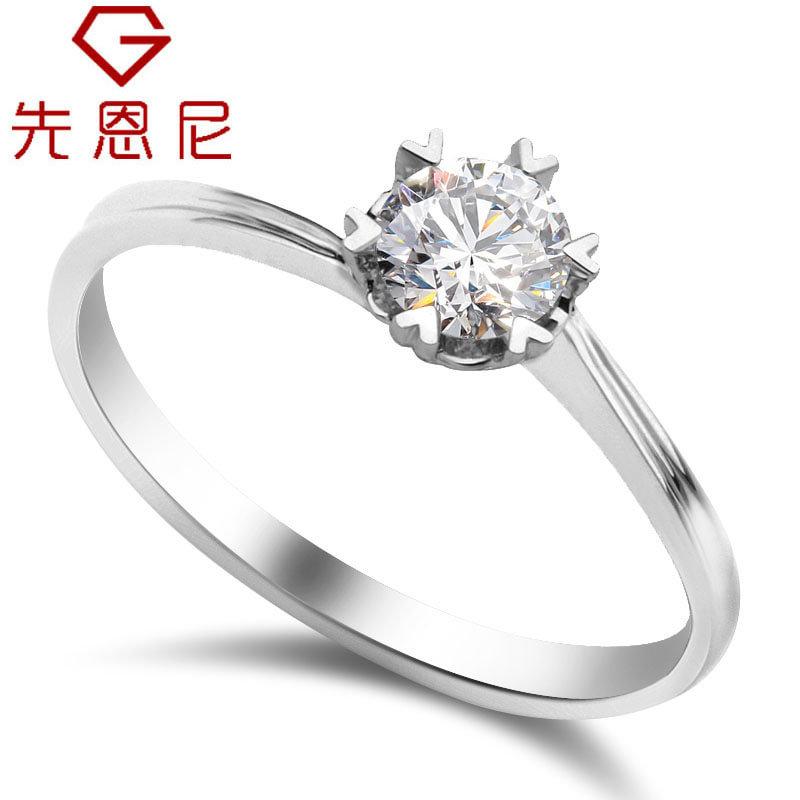 先恩尼钻石 白18k金约30分钻戒 订婚戒指 钻石戒指 显钻扭臂款求婚戒指 一生有你婚戒 裸钻定制 XZJ3079 证书齐全免费刻字颗图案 婚戒定制
