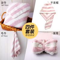 大毛巾浴巾儿童女非棉棉柔软强吸水速干套装可爱韩版T 140x70cm
