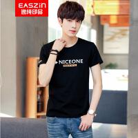 EASZin逸纯印品 纯棉短袖t恤 男装圆领箭头印花体恤衫