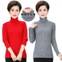 中老年女装毛衣中年弹力衫40-50岁妈妈装秋冬高领打底衫针织线衣