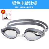 泳镜高清防水防雾男女士近视电镀成人儿童游泳眼镜帽套装游泳装备