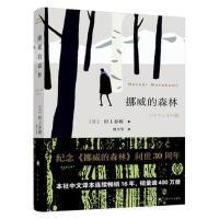 暖爱(著名作家丁立梅精品十年精选集之一,清新、自然、纯朴的文字,感动着众多读者的心!沁人心脾、心灵鸡
